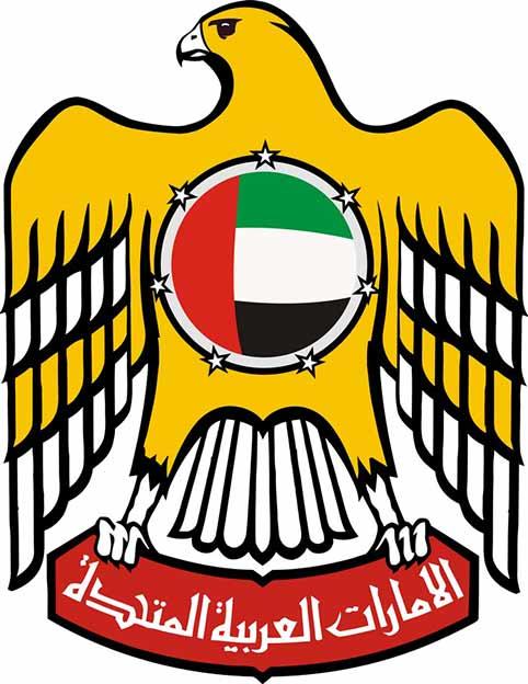 Герб Объединенных Арабских Эмиратов